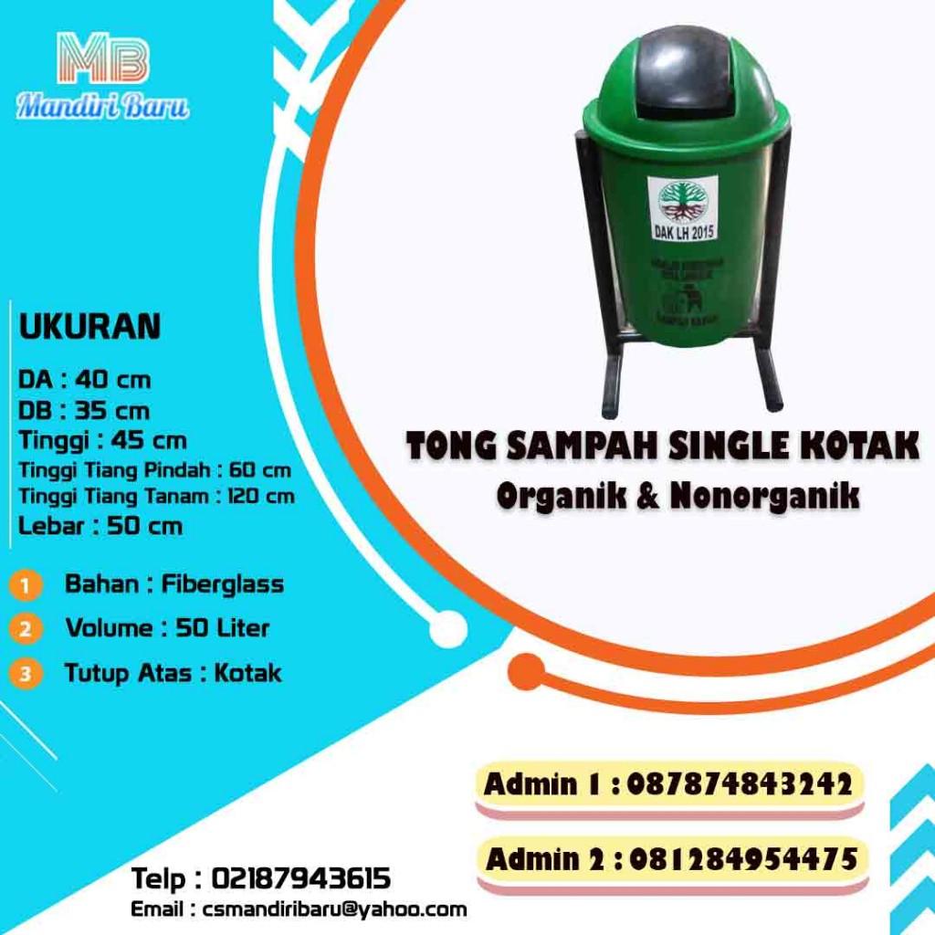 jual tong sampah fiberglass, harga tempat sampah fiber, tong sampah, tempat sampah fiber,