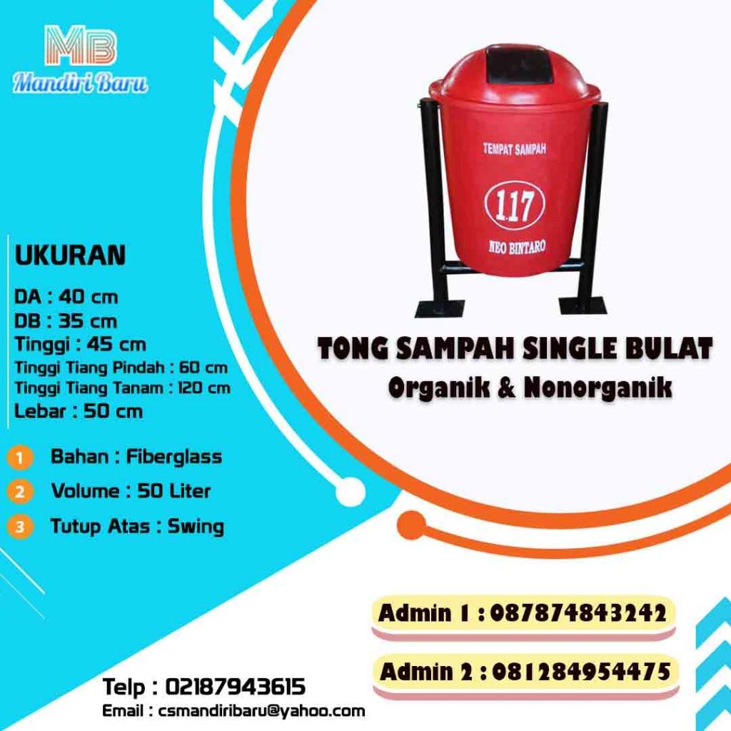 harga tempat sampah fiber, jual tempat sampah fiberglass murah, tong sampah fiber di Jakarta, tong sampah fiber di Bogor,
