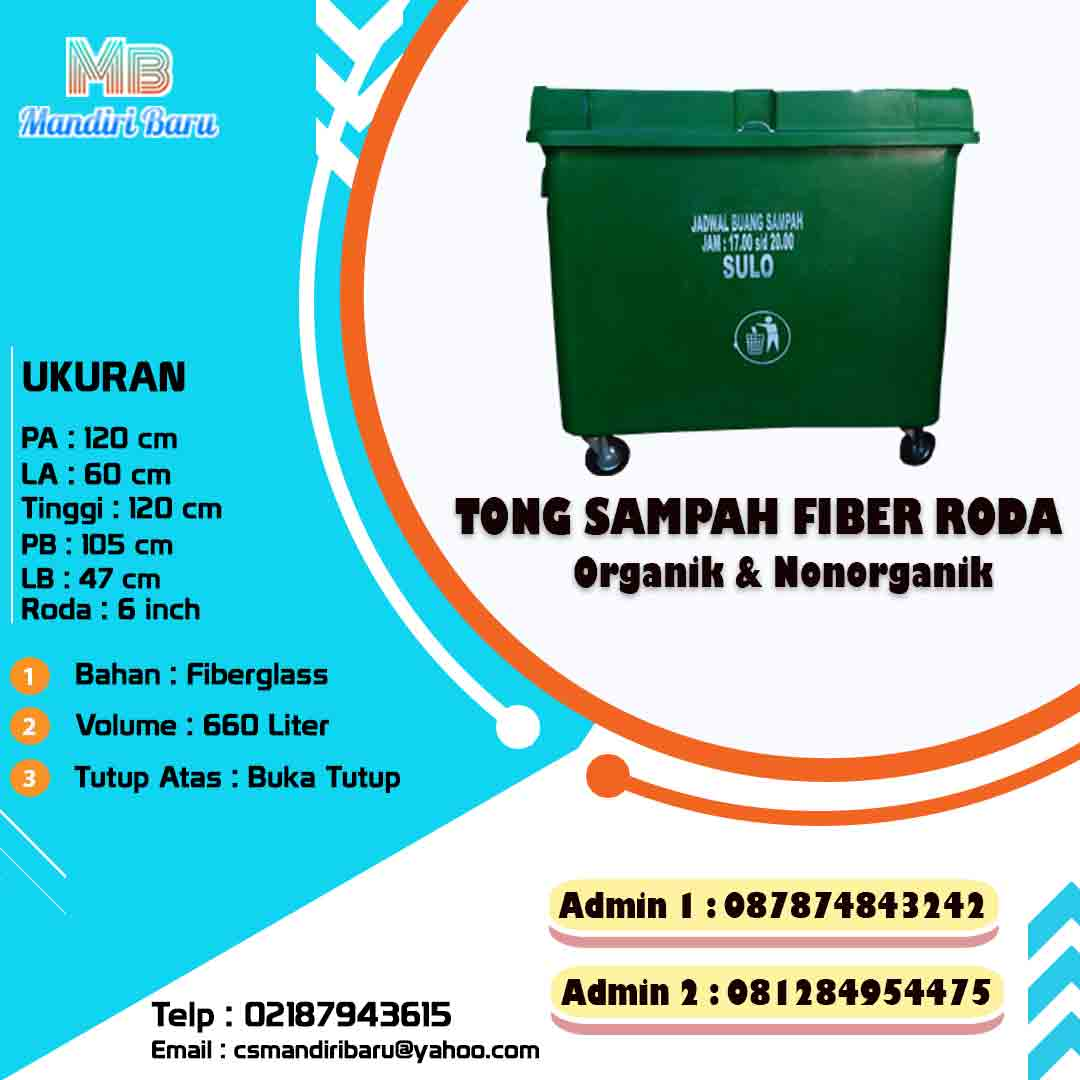 jual tempat sampah fiberglass, harga tong sampah fiberglass, jual tong sampah fiber, harga tong fiberglass, tong sampah fiberglass di Jakata, tong sampah fiberglass murah di Surabaya,