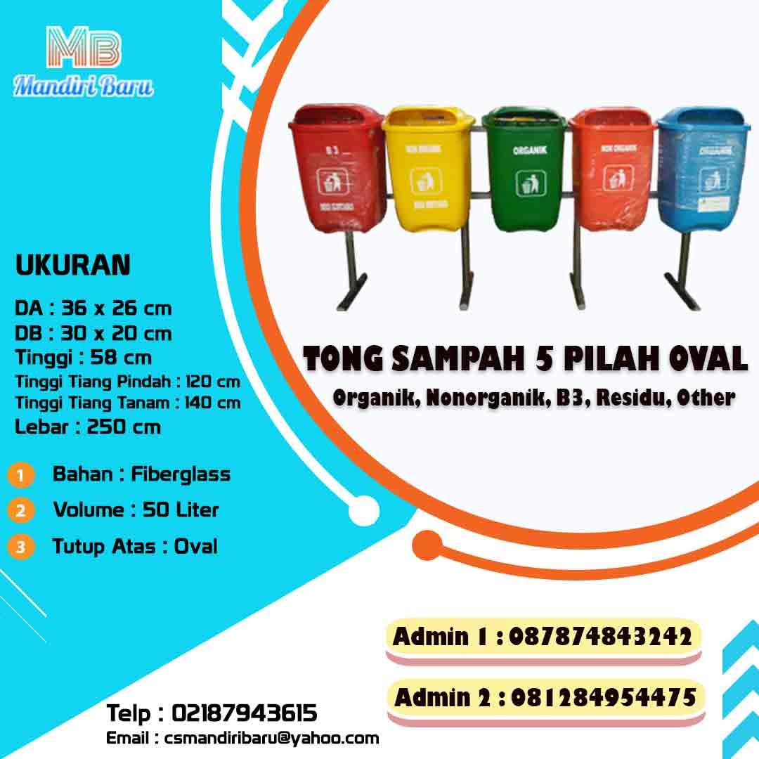 jual tong sampah fiberglass, harga tong sampah fibeglass, tempat sampah fiber murah, jual tong sampah fiber,