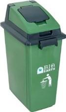 tong sampah plastik, harga tempat sampah plastik, tempat sampah plastik,