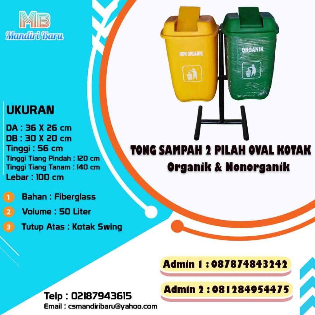 jual tempat sampah fiberglass, harga tempat sampah fiberglas di Bogor, tempat sampah fibe di Bandung, tong sampah fiber di Surabaya,