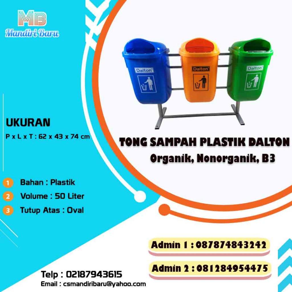 tong sampah plastik, jual tempat sampah plastik dalton, harga tong sampah ,