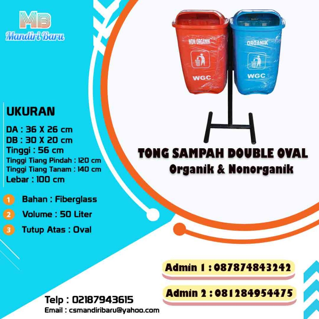 harga tempat sampah fiberglass, jual tempat sampah fiber di Bogor, harga tong sampah fiber di Jakarta, tong sampah fiber,