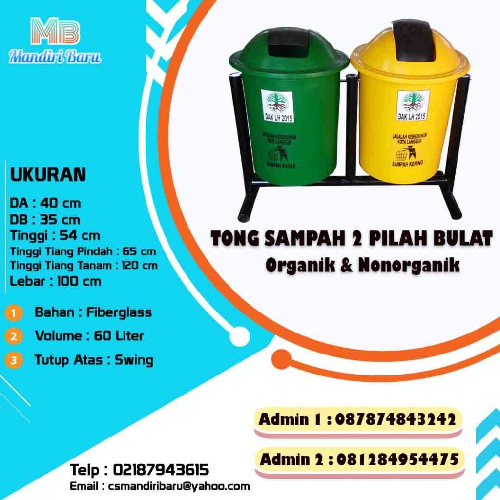 harga tempat sampah fiberglass, jual tempat sampah fiberglass, tong sampah fibrglass di Bogor, jual fiber di Bogor, harga jual di Bandung, Jual tempat sampah fiber di Surabaya,