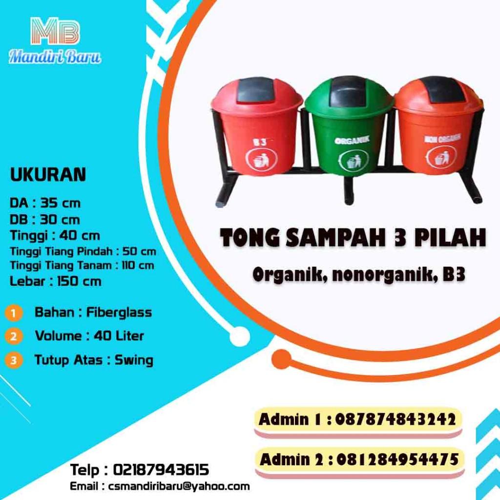 harga tong sampah fiberglass, jual tong sampah fiberglass, tempat sampah fiber, tempat sampah fibeglass di Bogor, Tong sampah fiberglass di Surabaya, Tempat Sampah Fiberglass di Bandung,