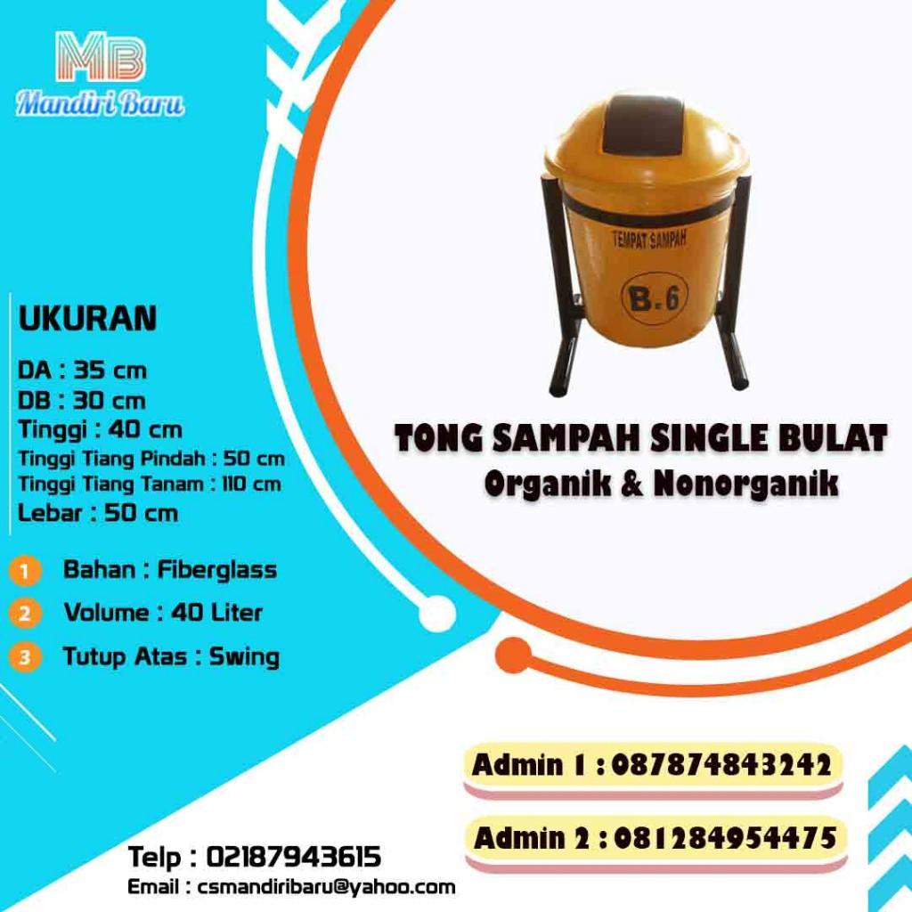 jual tempat fiberglass, harga tempat sampah fiber, tong fiber di Surabaya, tong fiber di Jakarta,